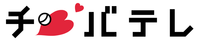 チバテレ(千葉テレビ)の「魚住りえのカイシャを伝えるテレビ」にグループCEO 高橋が出演